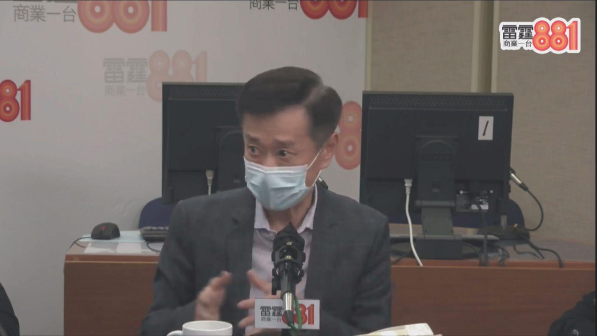 姚思榮:國泰事件是旅遊業裁員潮開始