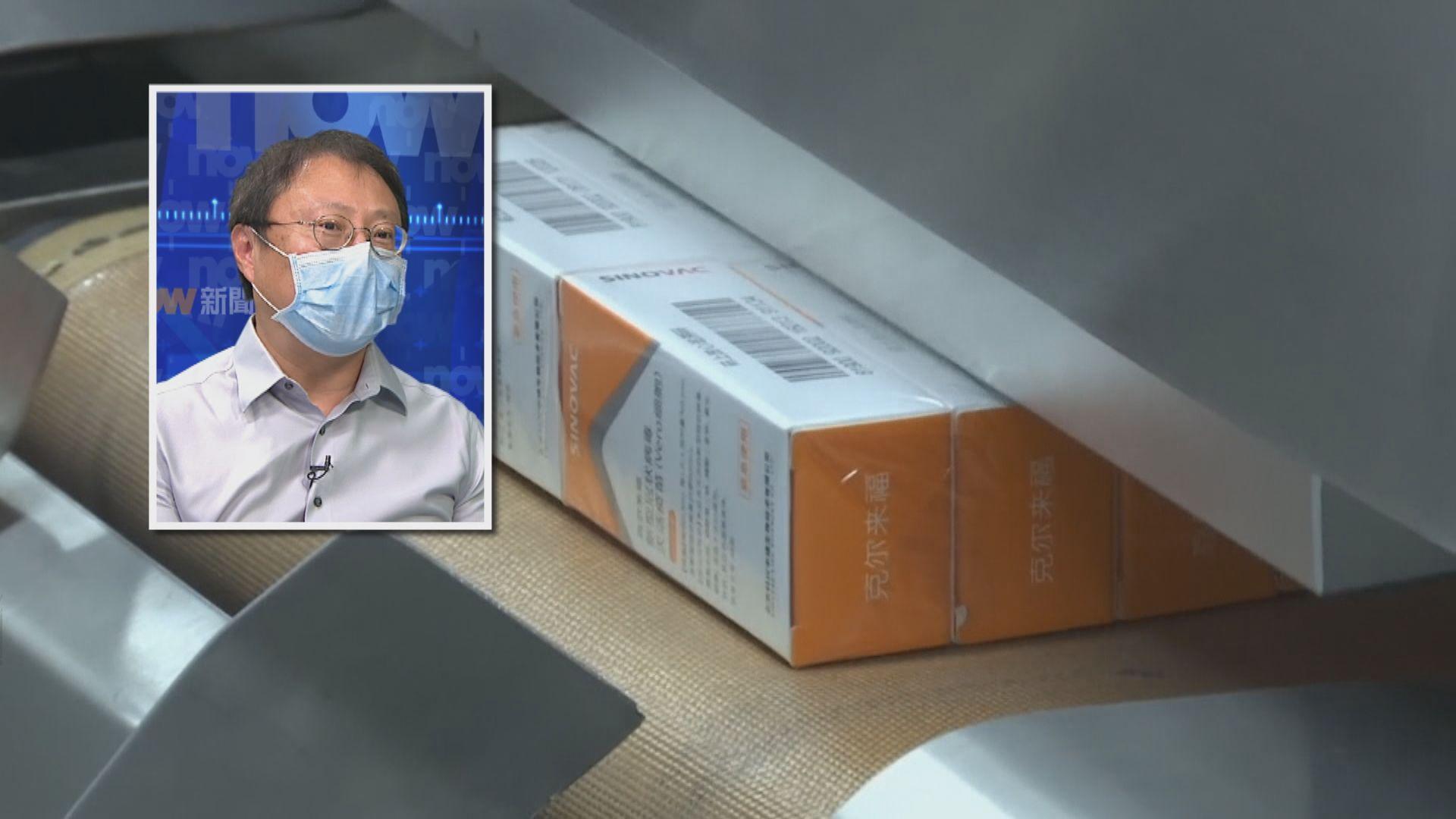 曾浩輝:科興不提交第三期數據無法啟動疫苗審核程序