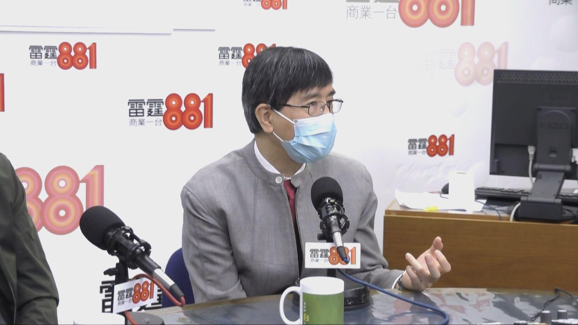 袁國勇:市民抗疫意識始鬆懈 政府應加大抽驗病毒數量