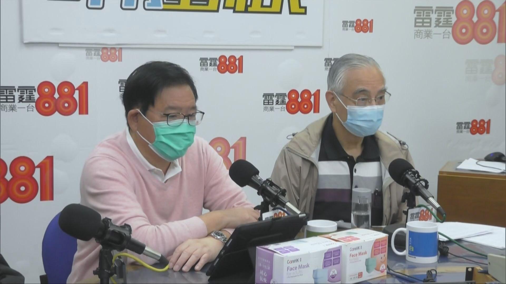 林大慶:隔離人士與家人同住需認真防疫