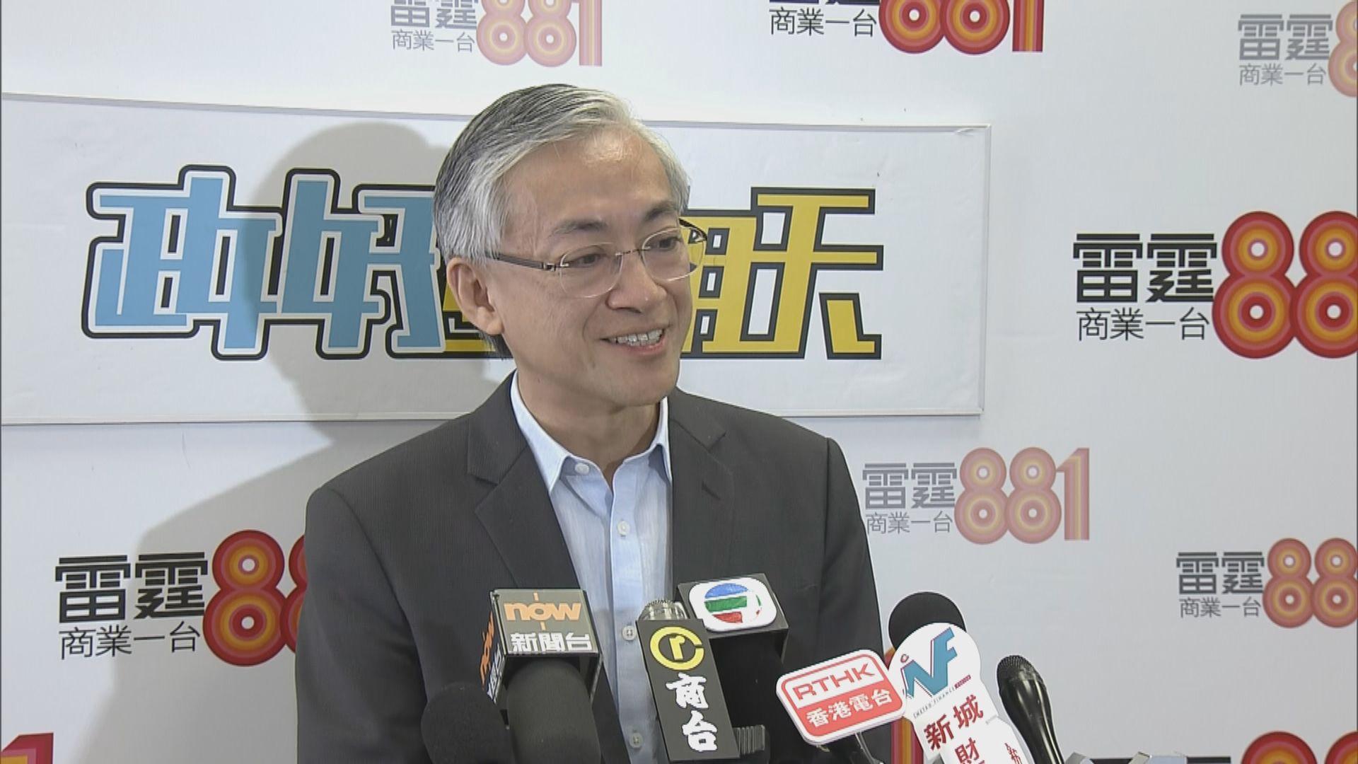 岑智明:市民防風災意識較以往高