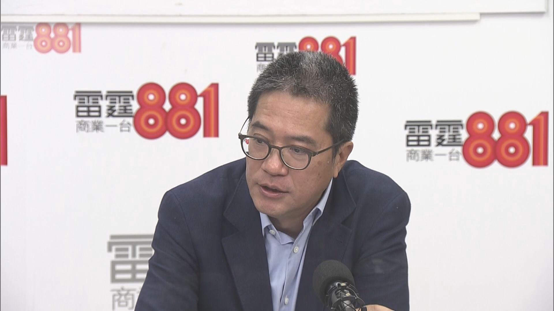 黃偉綸:政府無「神仙棒」難馬上增土地供應