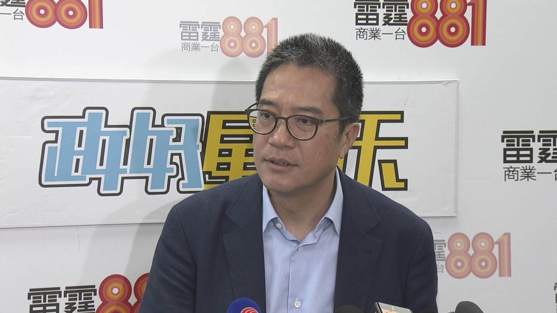 黃偉綸:公私營房屋七三比是「左手交右手」