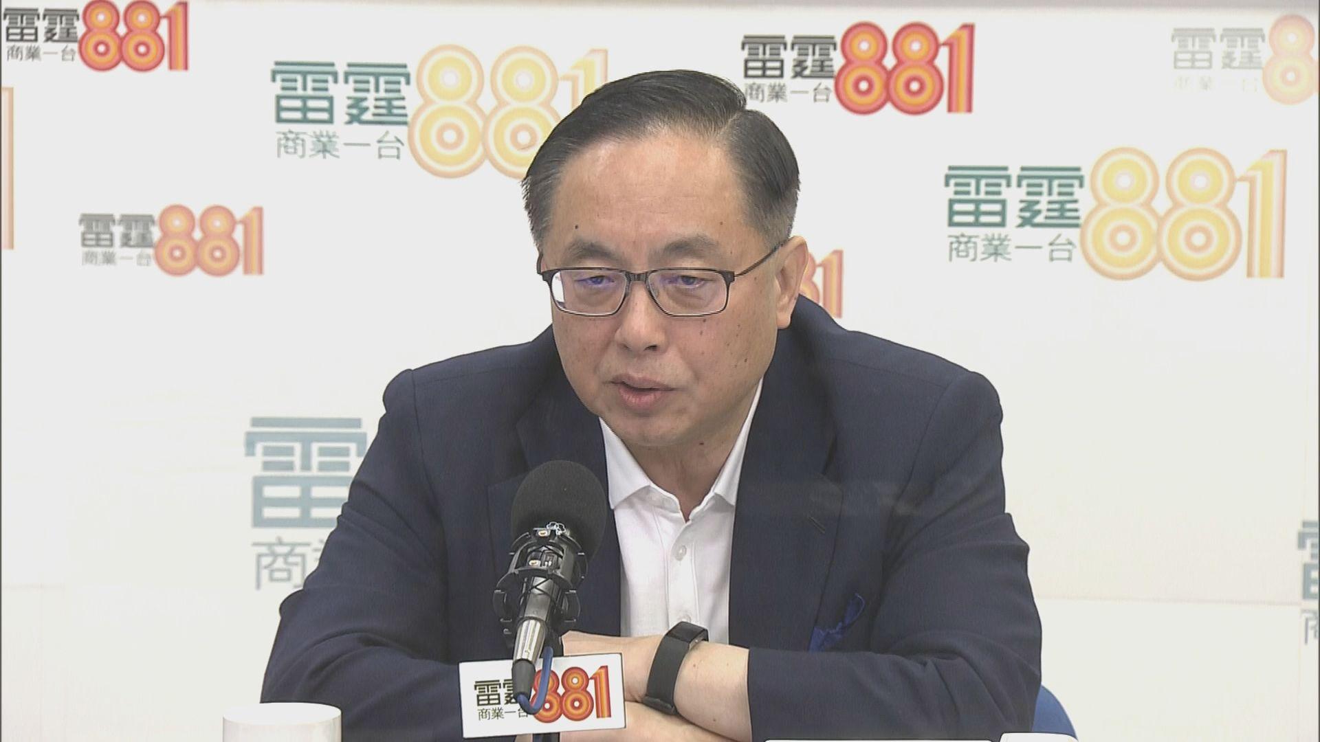 楊偉雄:創科局曾與康文署合作打擊「炒飛」