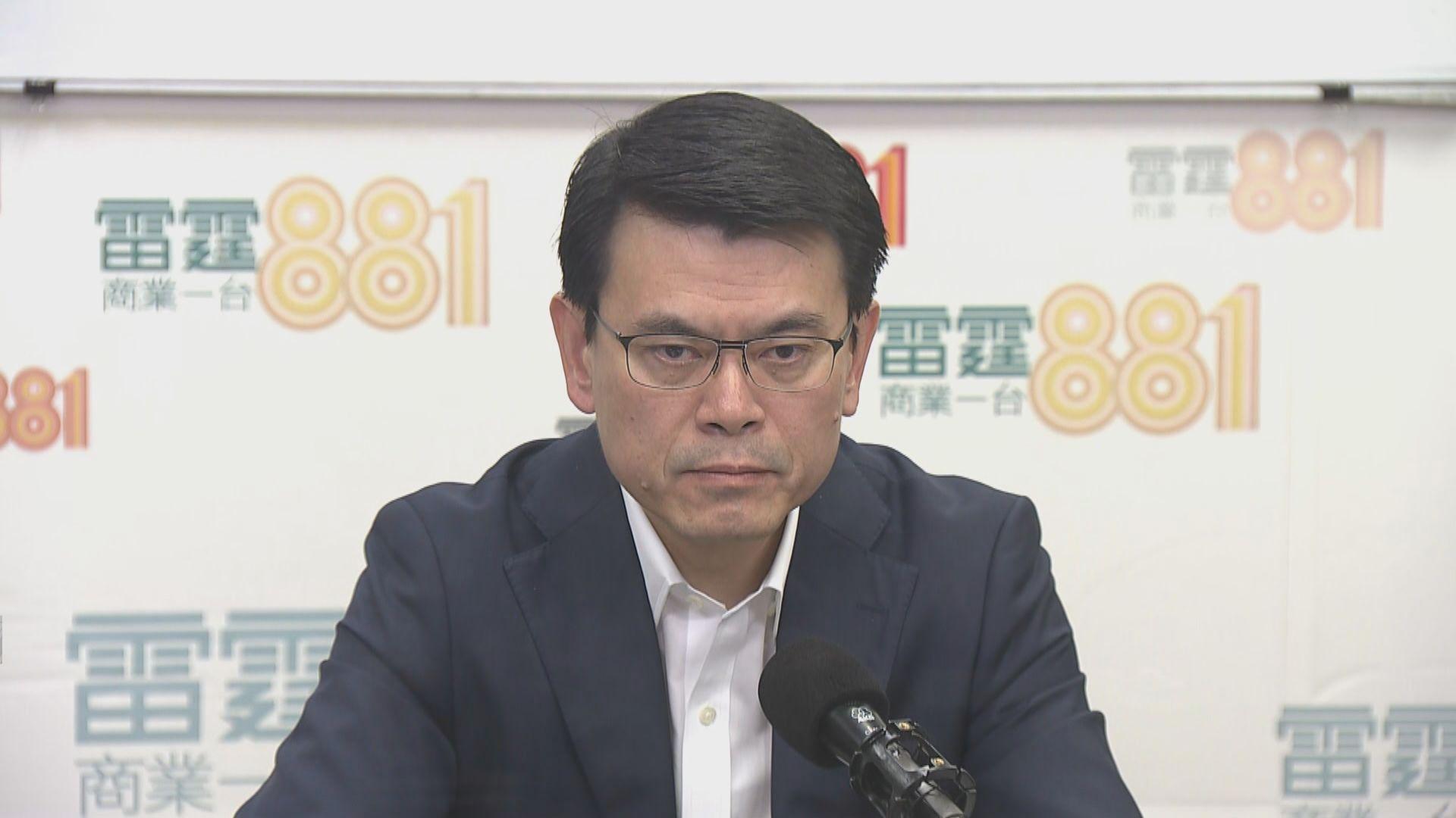邱騰華:美國國會報告對香港的評價有政治性