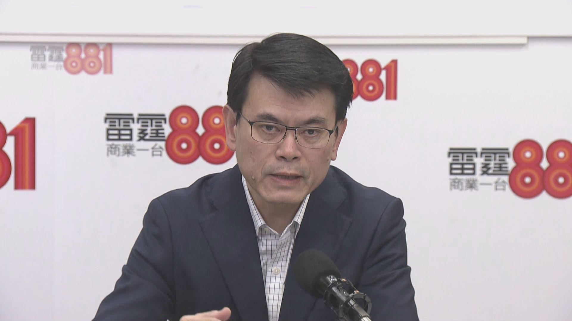 邱騰華:大灣區規劃令香港經濟受惠