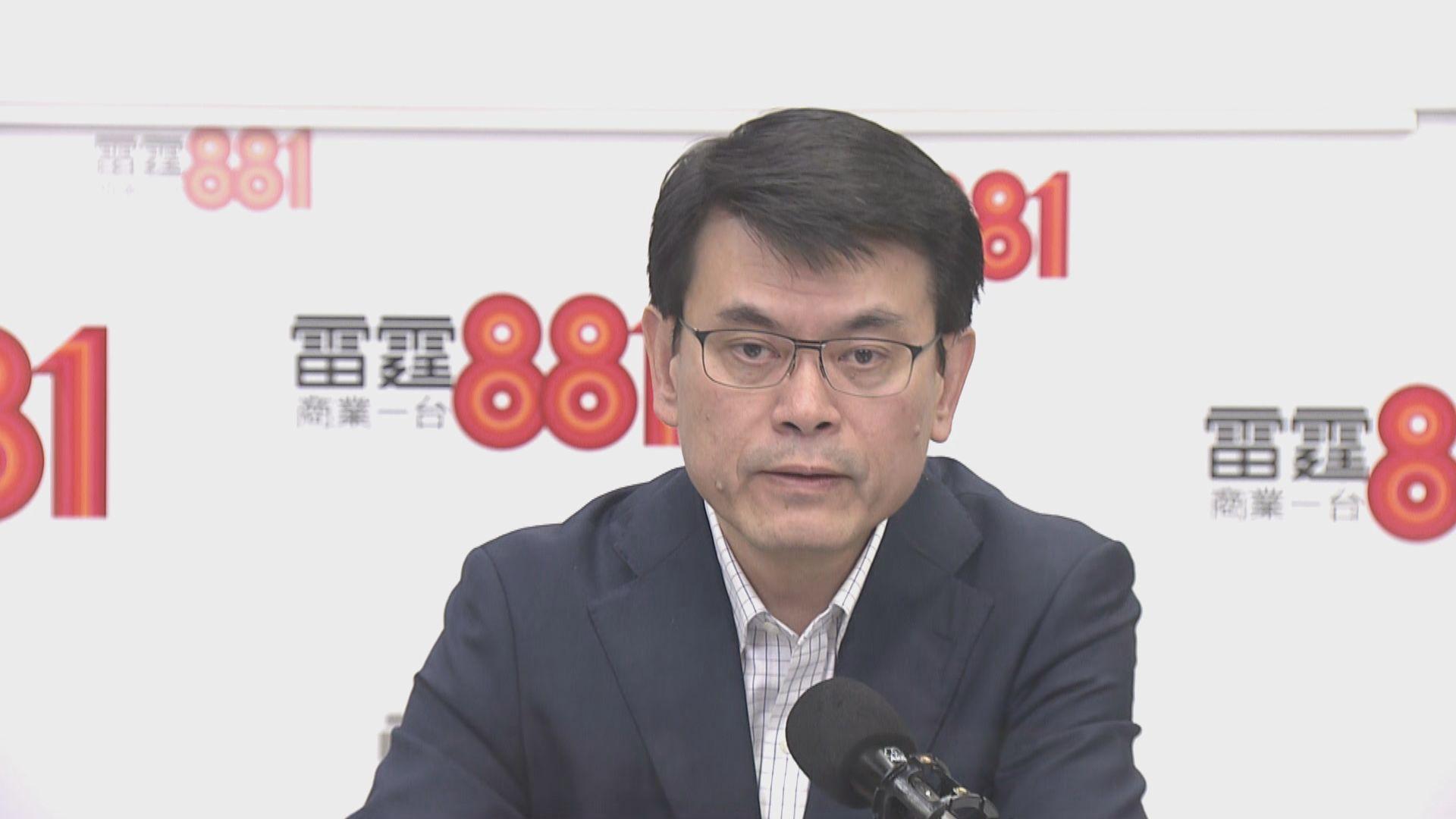 邱騰華:中美貿易糾紛將成今年本港經濟陰霾