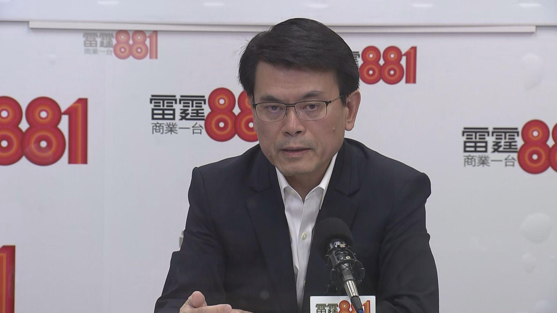 邱騰華憂暴力衝突影響港營商環境