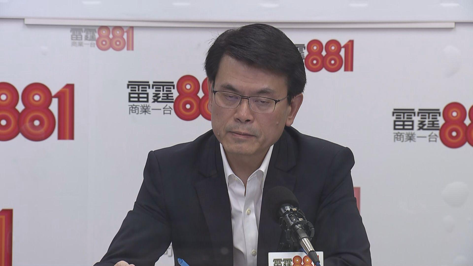 邱騰華:各方堅持己見 香港難走出困境