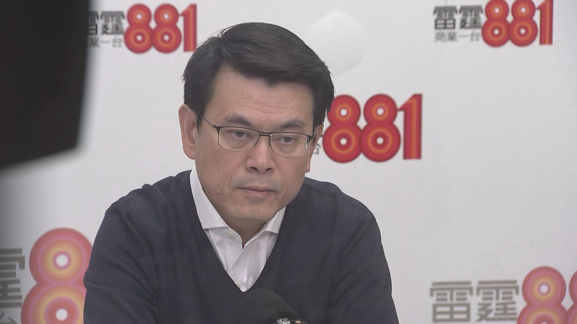 邱騰華:現時只是經濟轉差開端