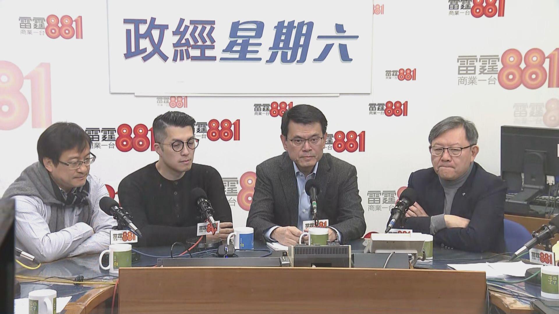 邱騰華 : 香港不是單獨服務一個區域