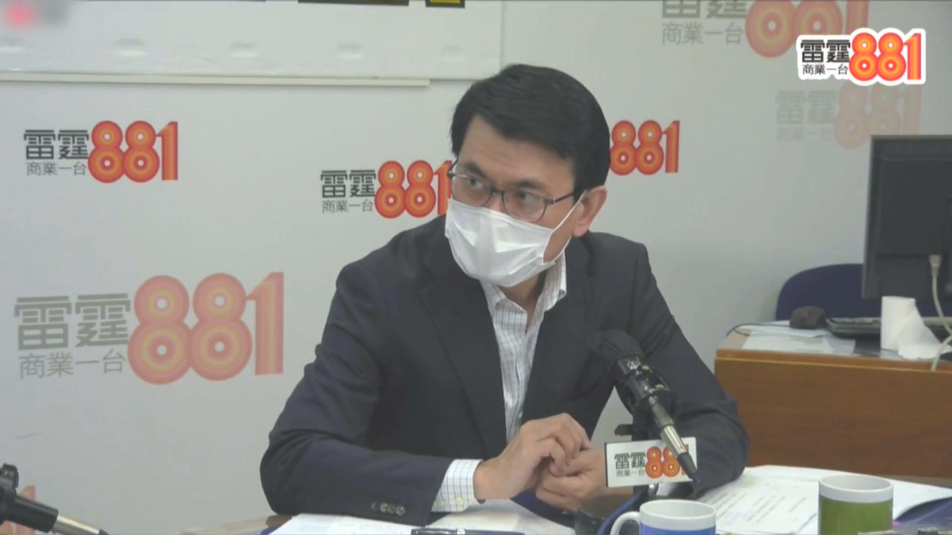 邱騰華:本港今年經濟有增長但仍有隱憂