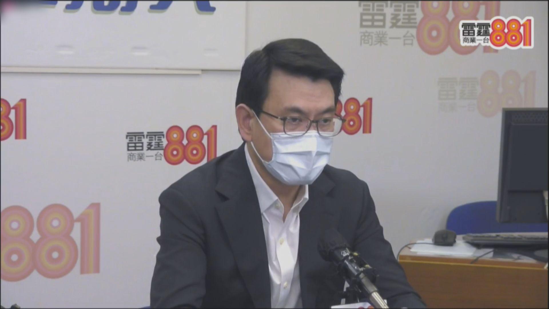 邱騰華:緊張本港可能涉及病毒基因變異個案