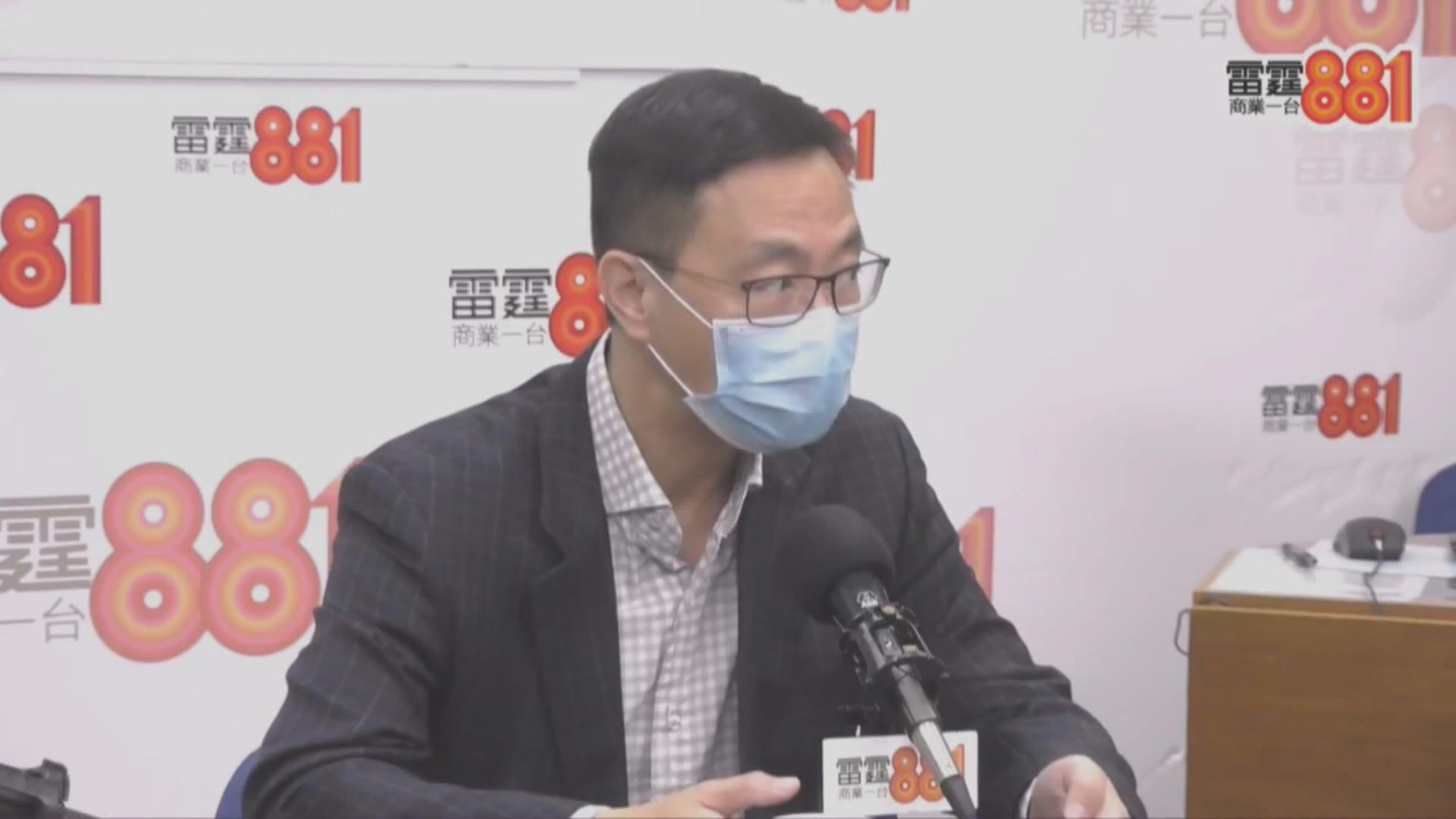 楊潤雄:美國制裁香港官員是強加罪名、極不合理