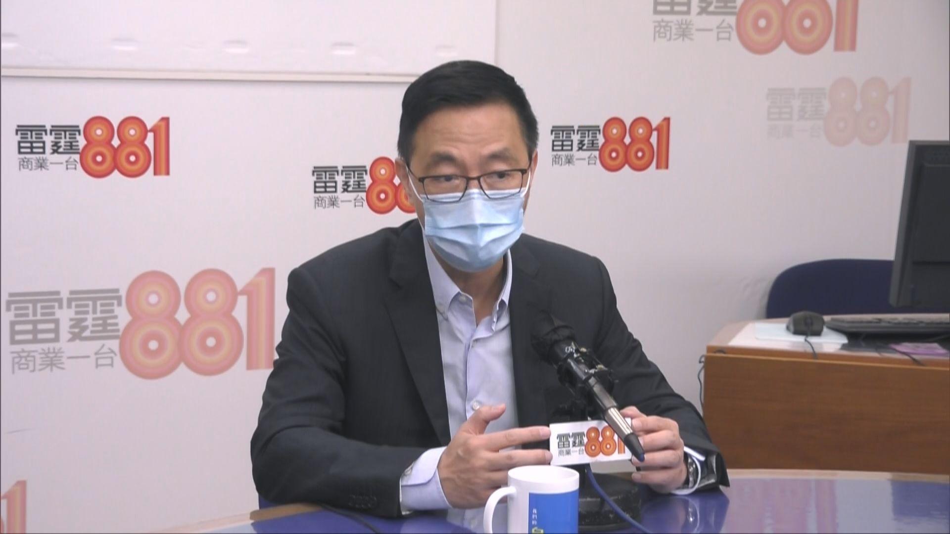 研按學校接種率恢復全日面授 楊潤雄料下月初前有決定