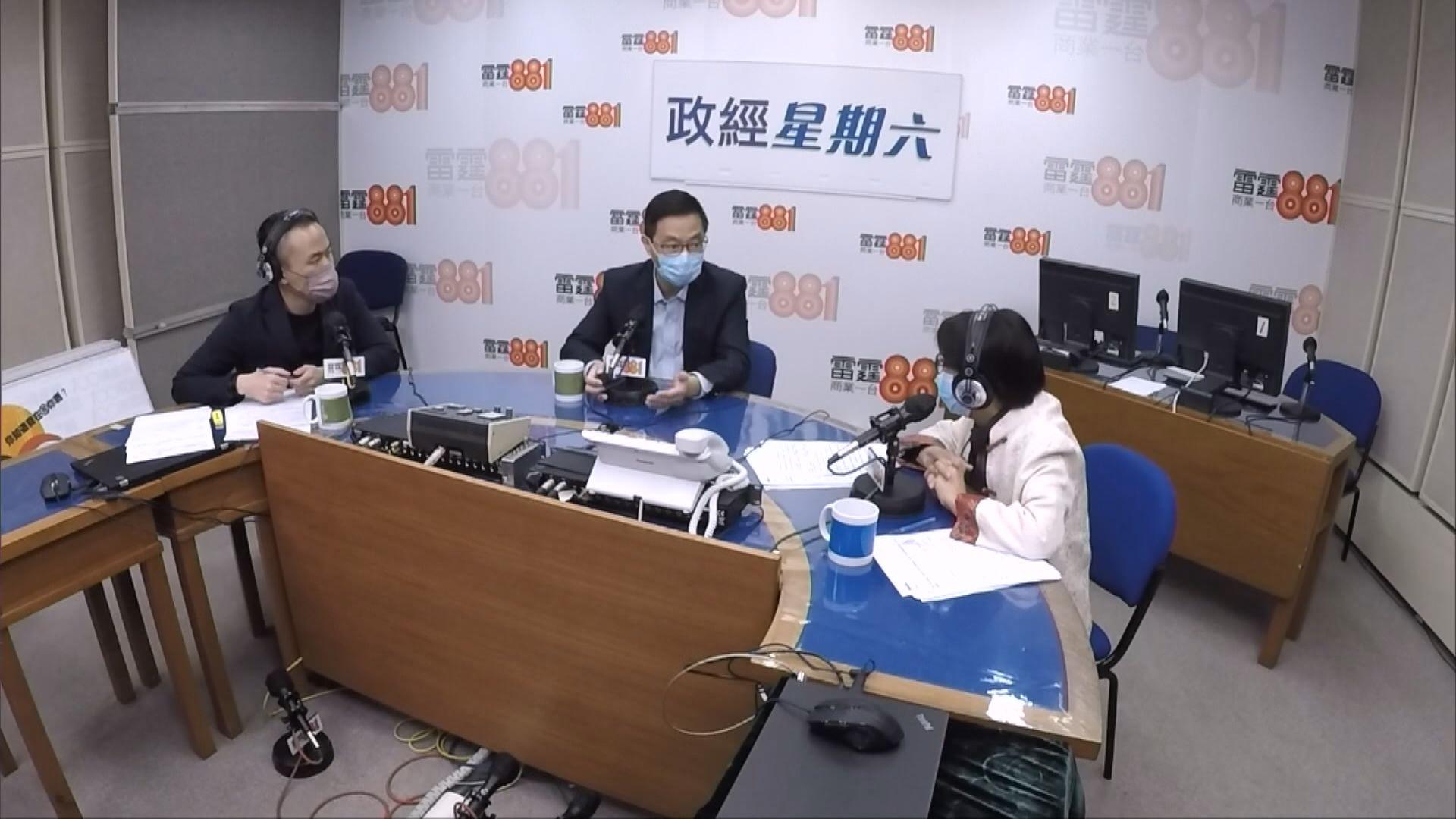 楊潤雄:目前已有200間中學恢復全日面授課