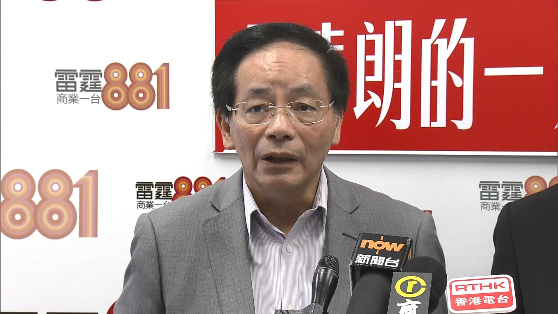 葉國謙:行會駁回民族黨上訴是保護國家