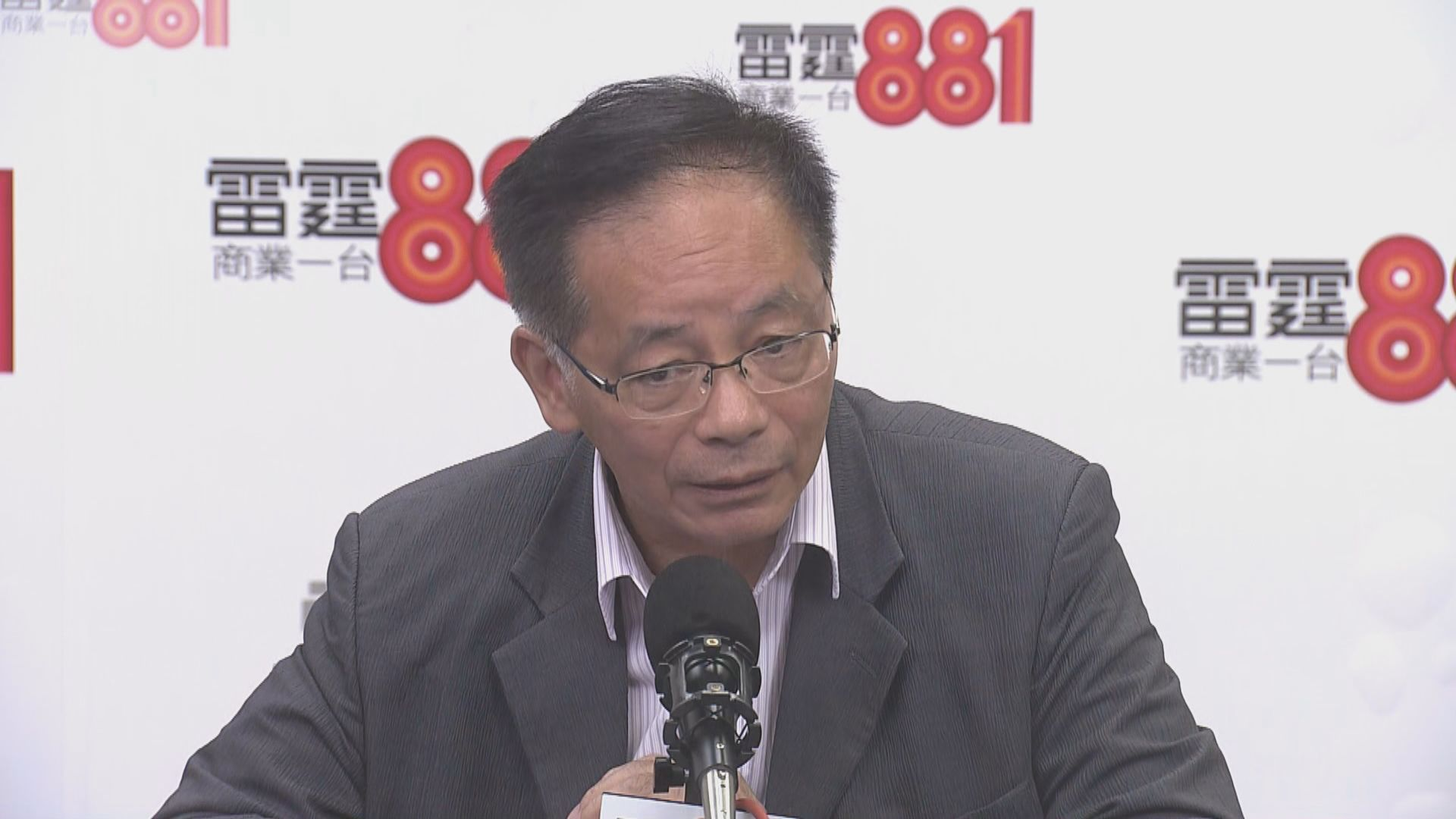 葉國謙指反修例示威有外國勢力介入