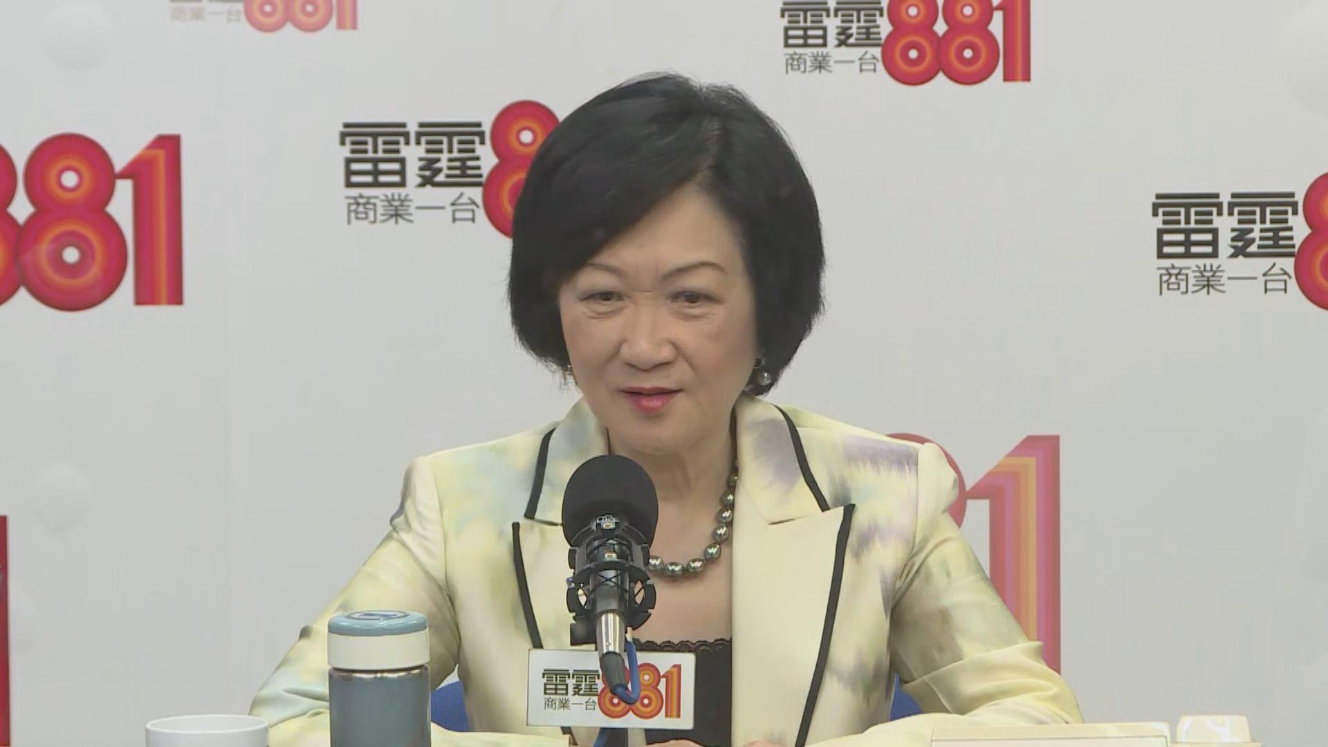 葉劉淑儀:冀通過《香港人權與民主法案》推動民主發展想法單純