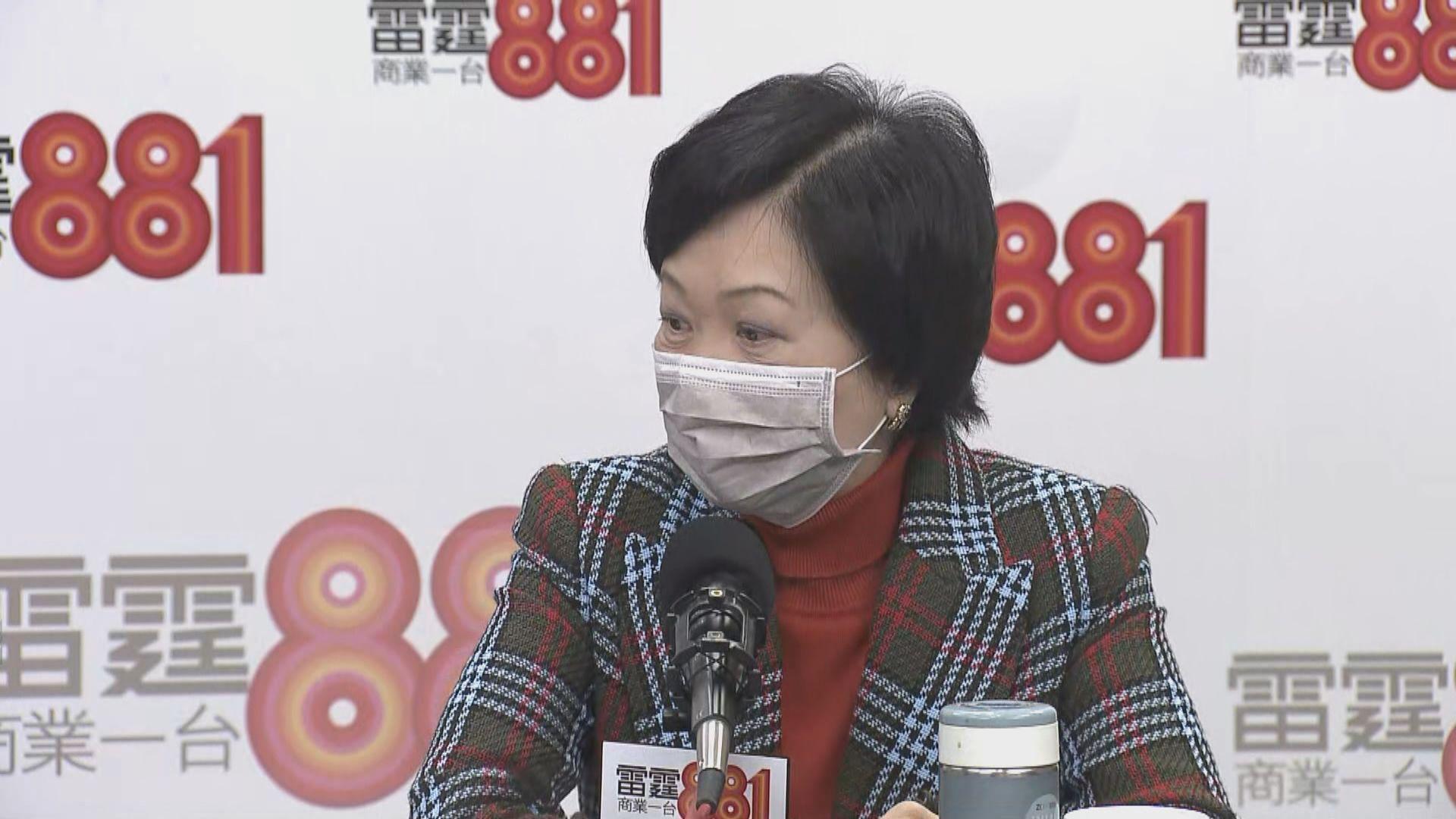 葉劉淑儀:政府正考慮立法管制防疫用品買賣