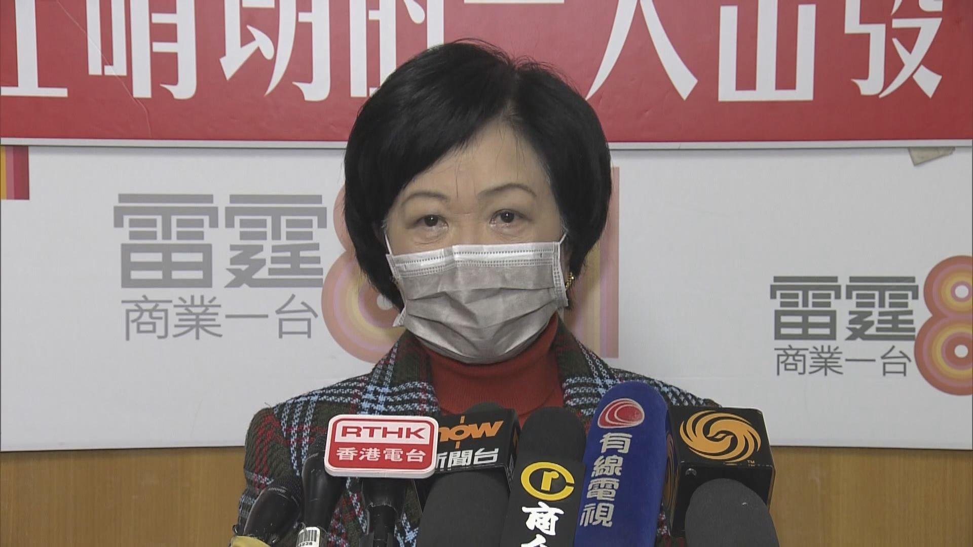 葉劉淑儀:管制防疫物品買賣需另立新例處理