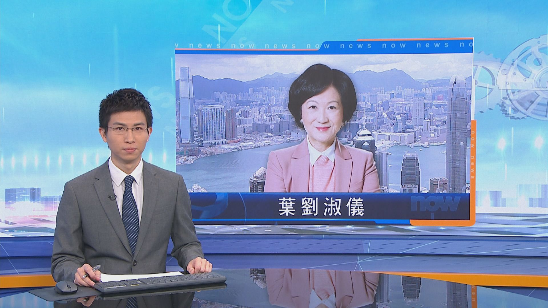 葉劉淑儀建議政府抽調紀律部隊人手作突撃抽查
