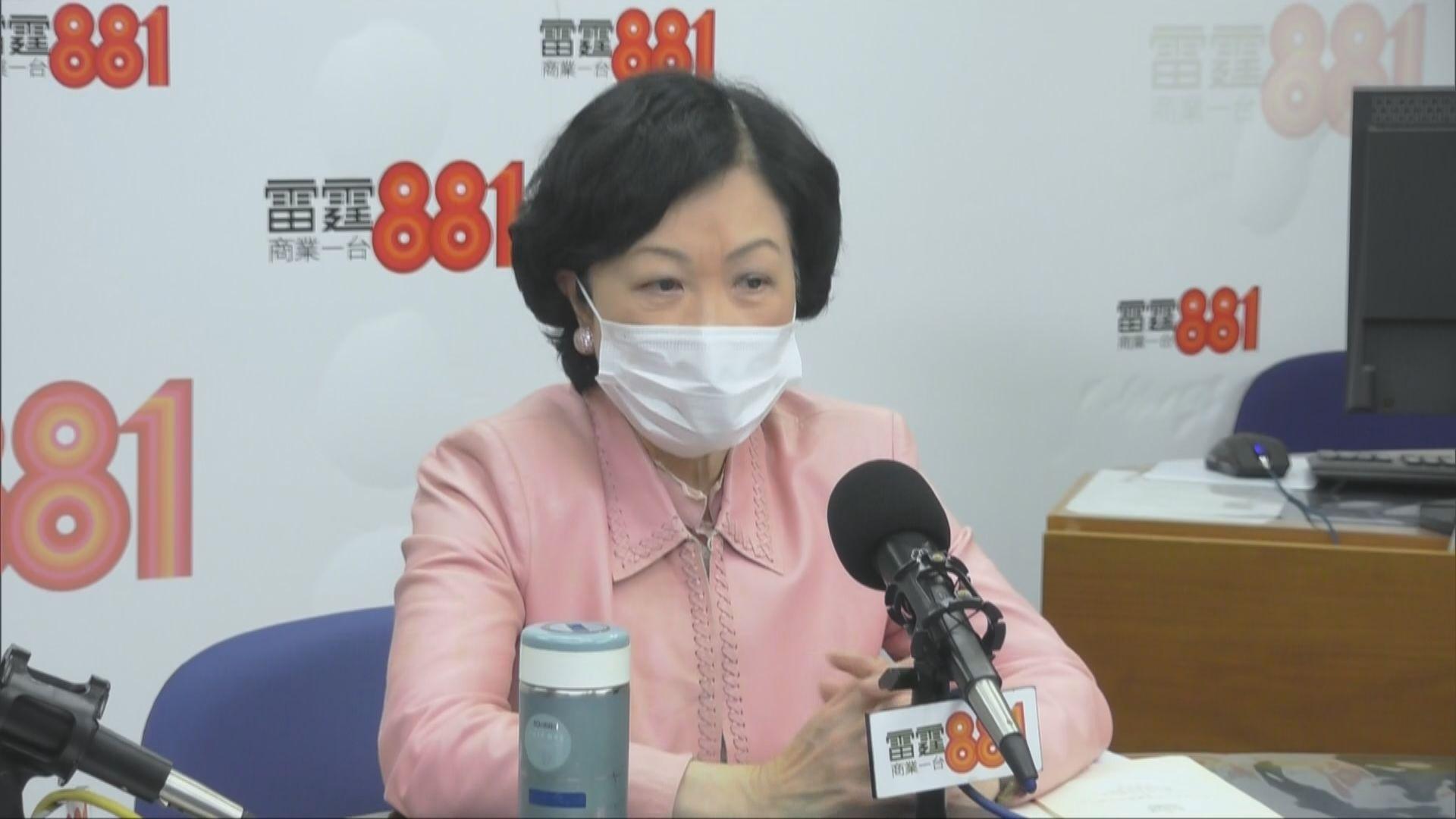 葉劉淑儀:今年六四集會秩序好 國安法後都不會犯法