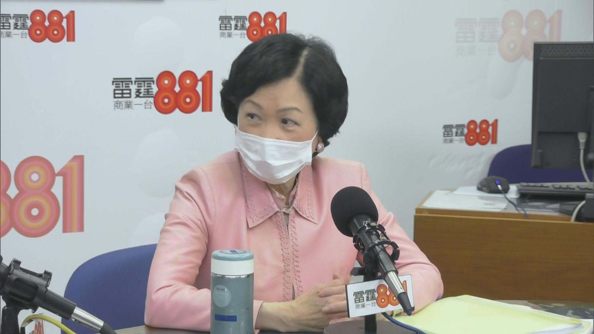 葉劉淑儀:不應限制審理國安法相關案件法官的國籍
