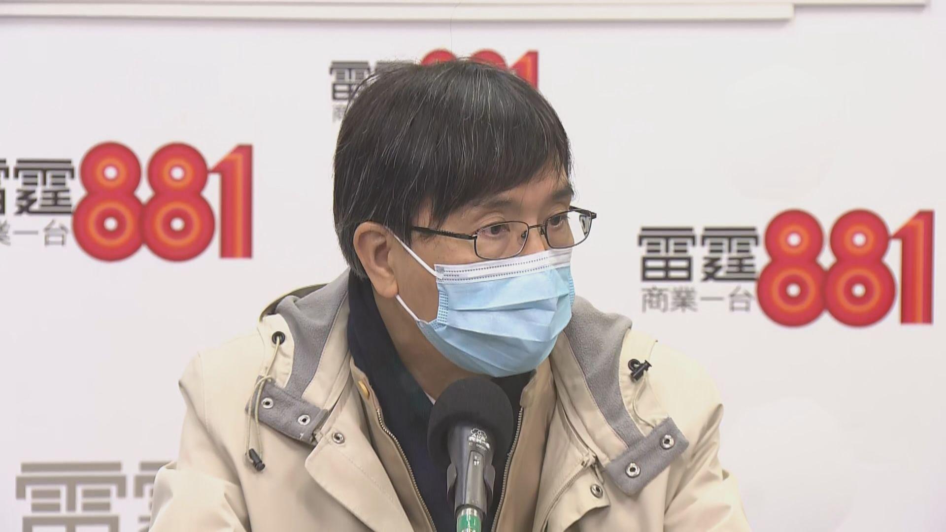袁國勇:需將關口人流減到最低