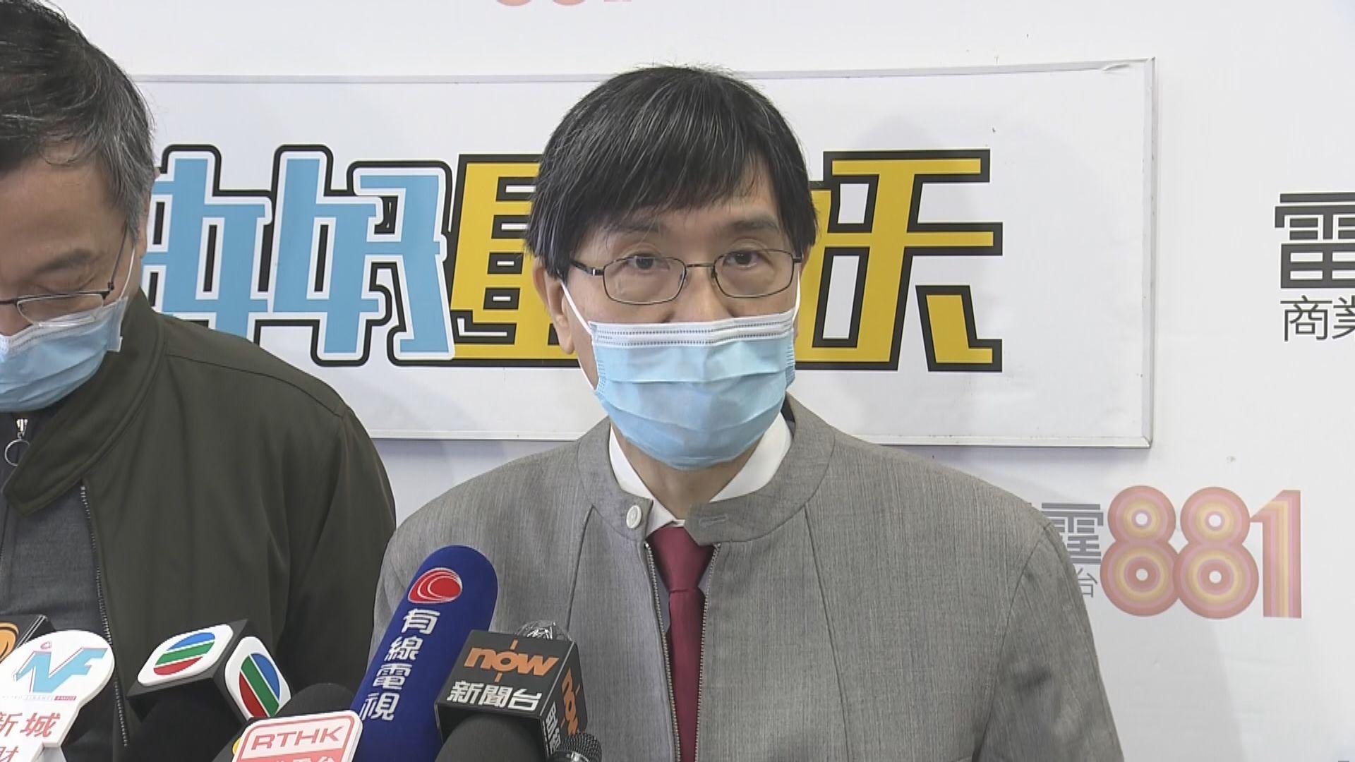 袁國勇:病毒全球大流行 所有人外地抵港應隔離14天