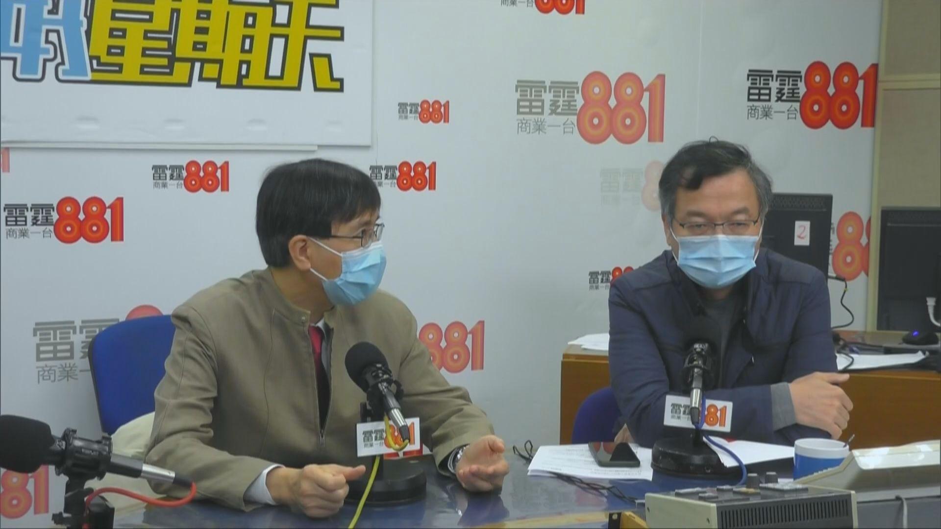 袁國勇:疫情現階段仍然不樂觀 對輕微病患檢測不足