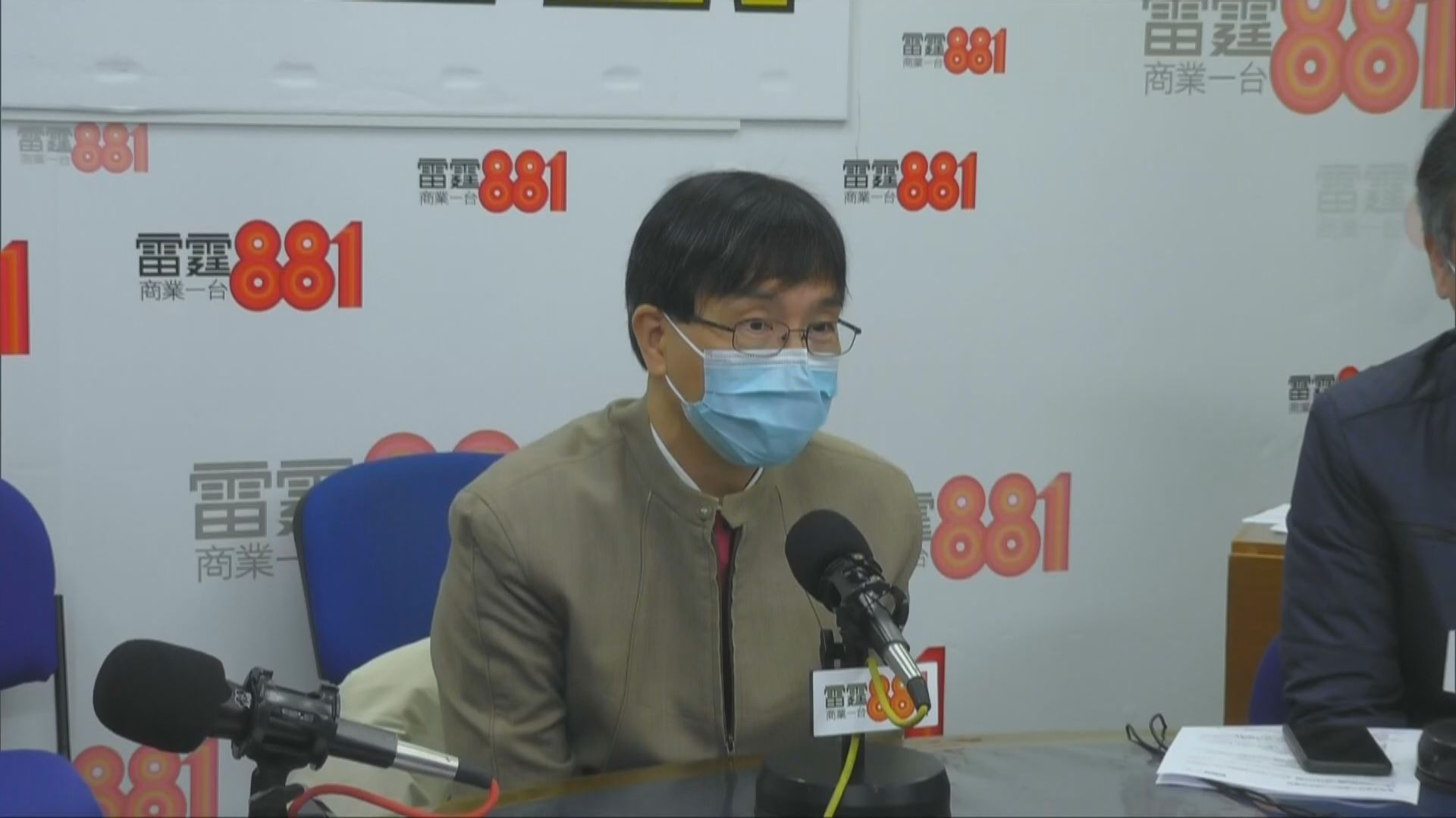 袁國勇:疫情或會循環直至疫苗出現