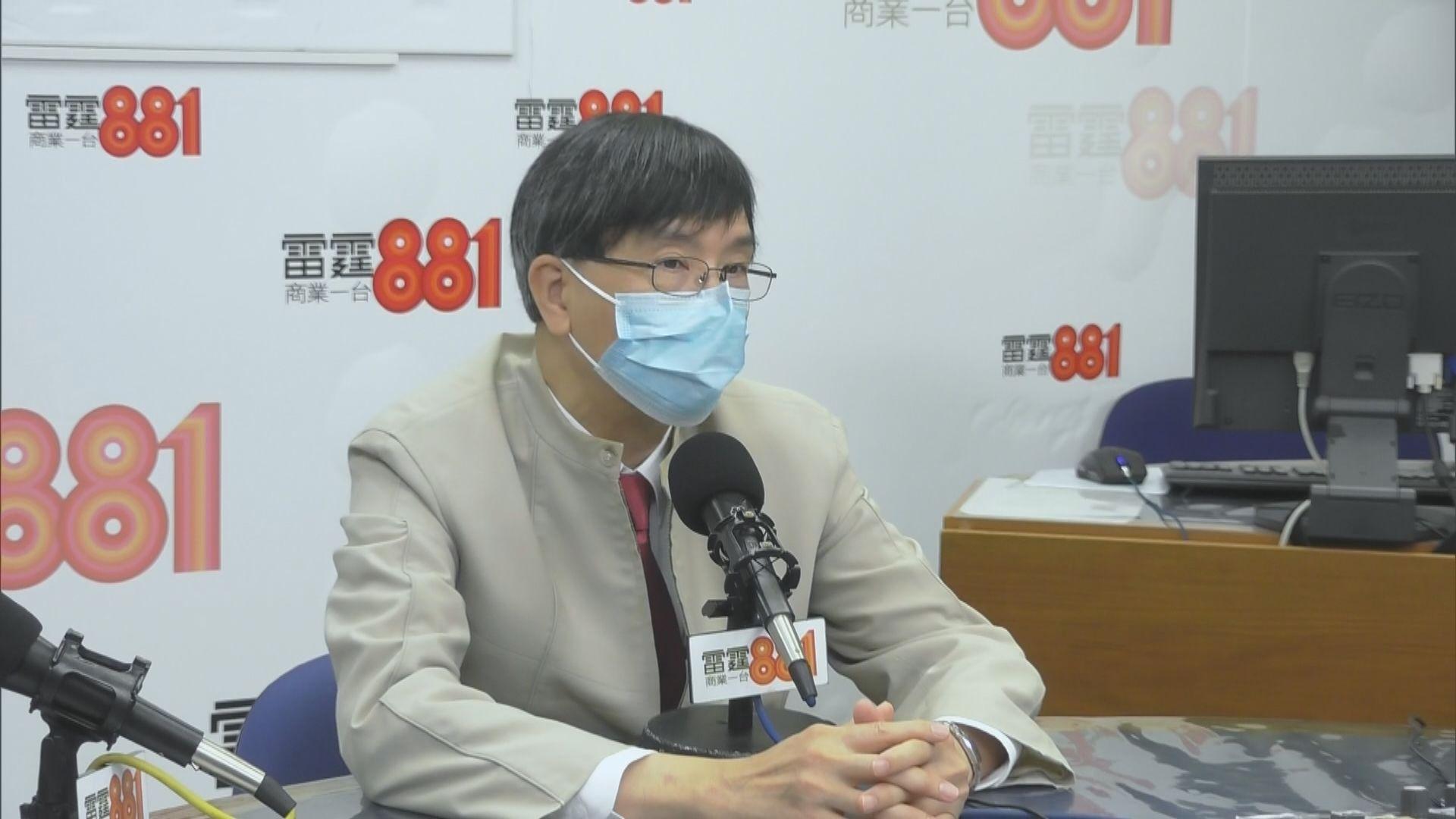 袁國勇:港不能自滿 應增加檢測數量
