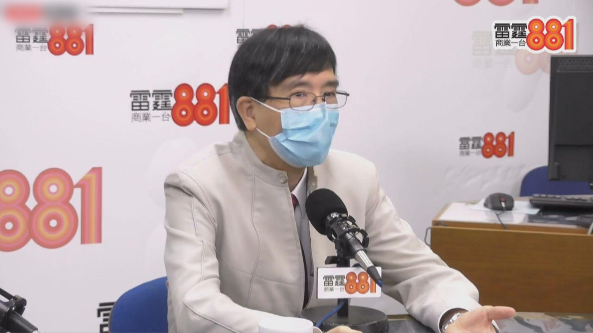 袁國勇:政府五個月都未能做好病毒檢測工作 進度緩慢