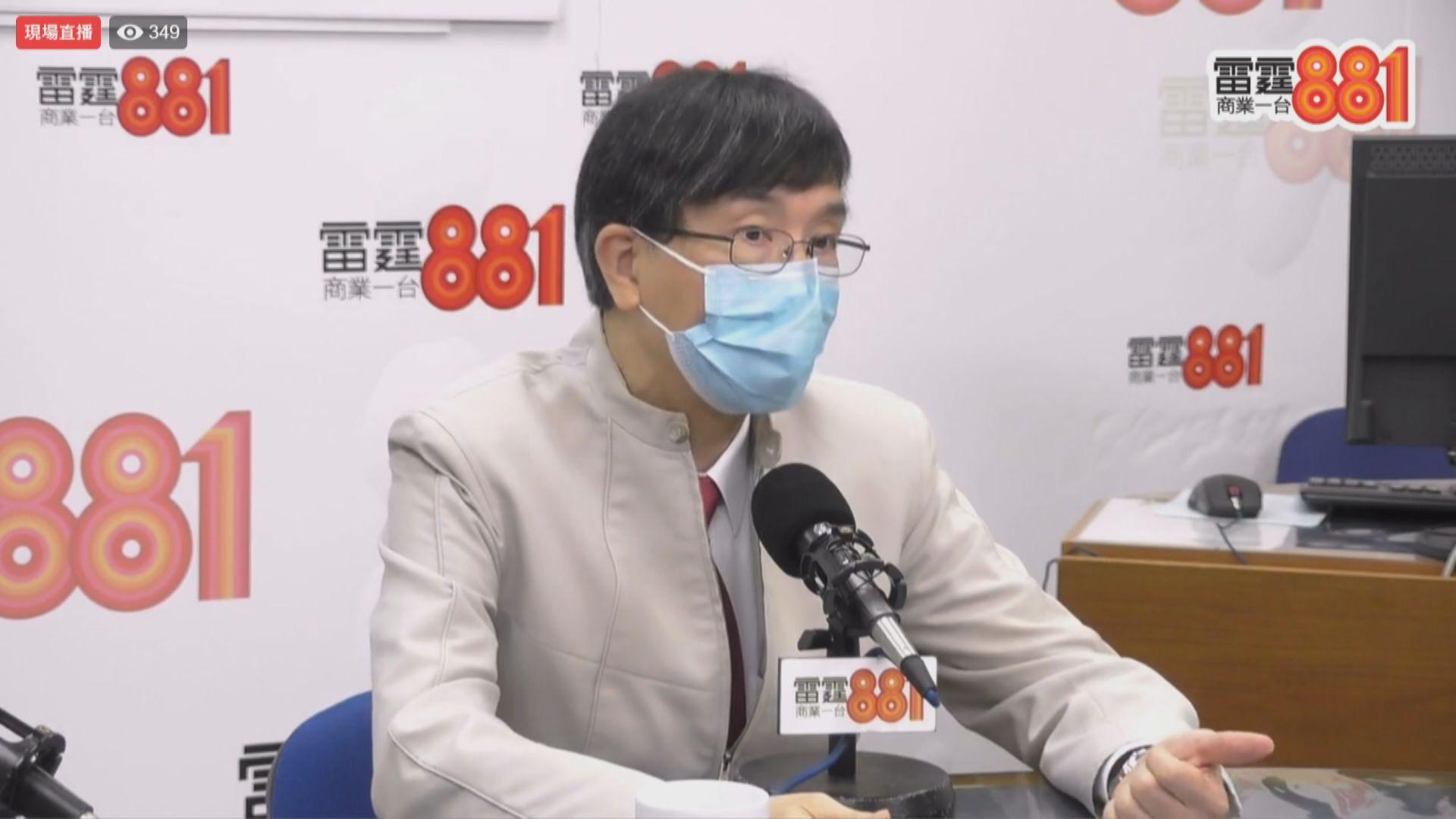 袁國勇贊成全民檢測 暫難料檢測成效