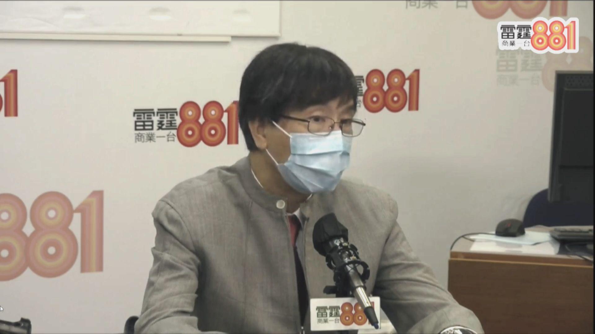 袁國勇:未來兩周需防範海外留學生回港的輸入個案