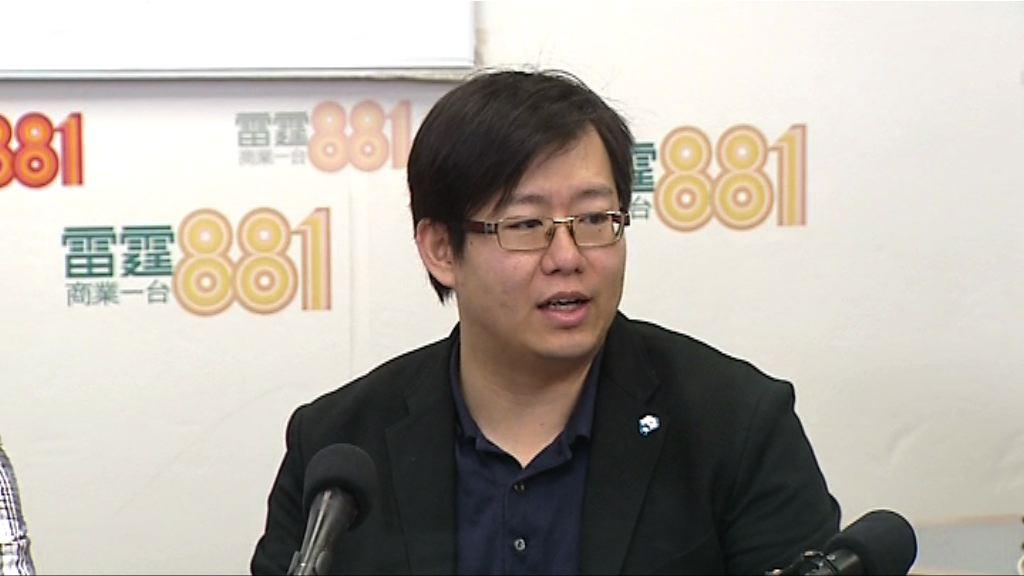 浸大校董冀語文中心抗議事件不要政治化