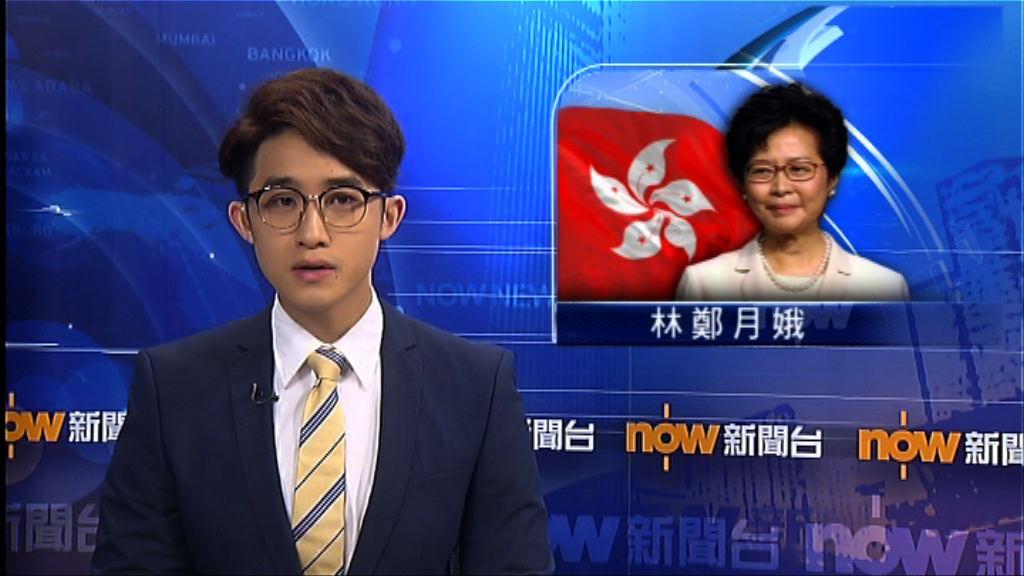 林鄭:若過早宣布停放煙花亦會被批不分輕重