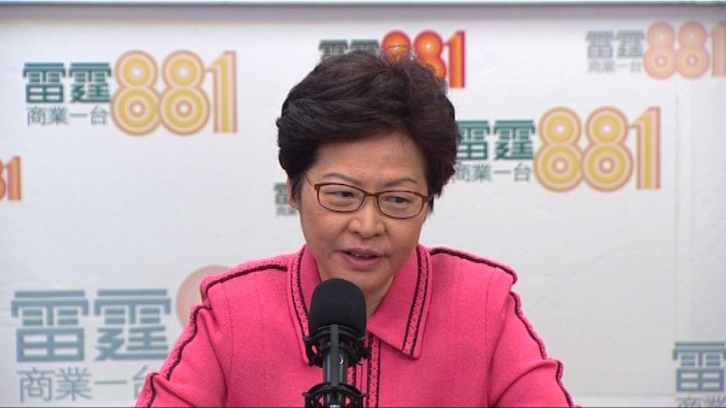 林鄭:繼續就公私營合作模式與各界討論