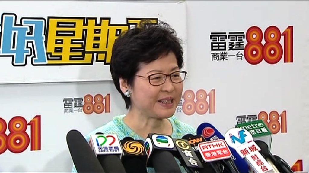 林鄭月娥:民主派反一地兩檢極端