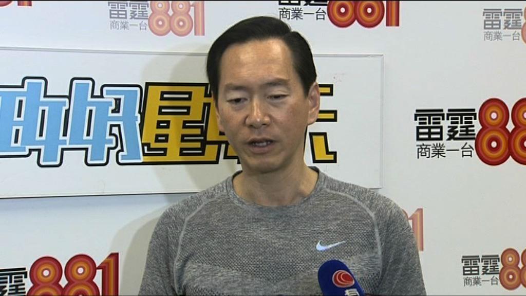 陳智思:中港融合生矛盾政府有責