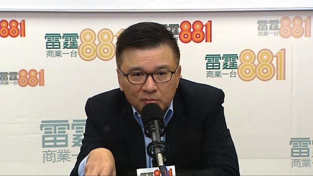 陳家強:觀望特朗普政府政策