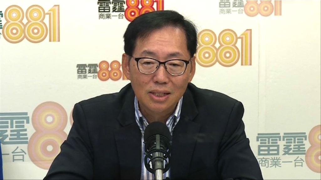 陳健波計劃修改財會議事程序