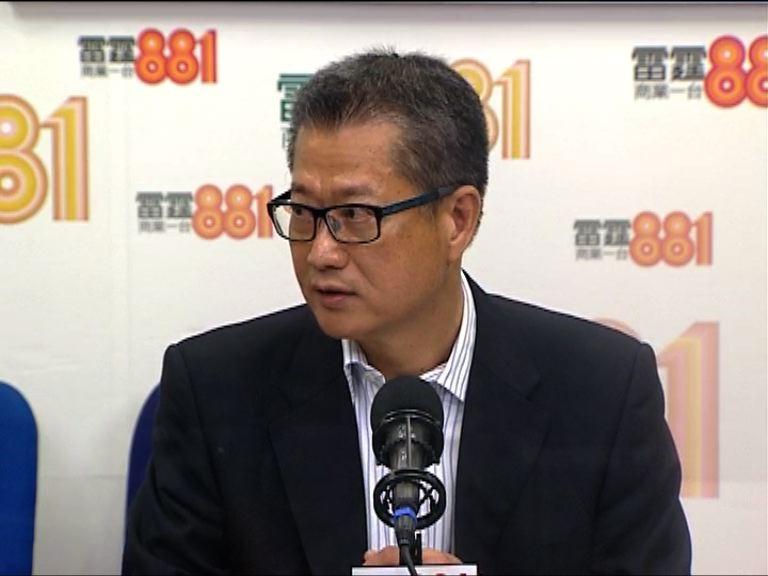 陳茂波:不會因短期波動減少推地