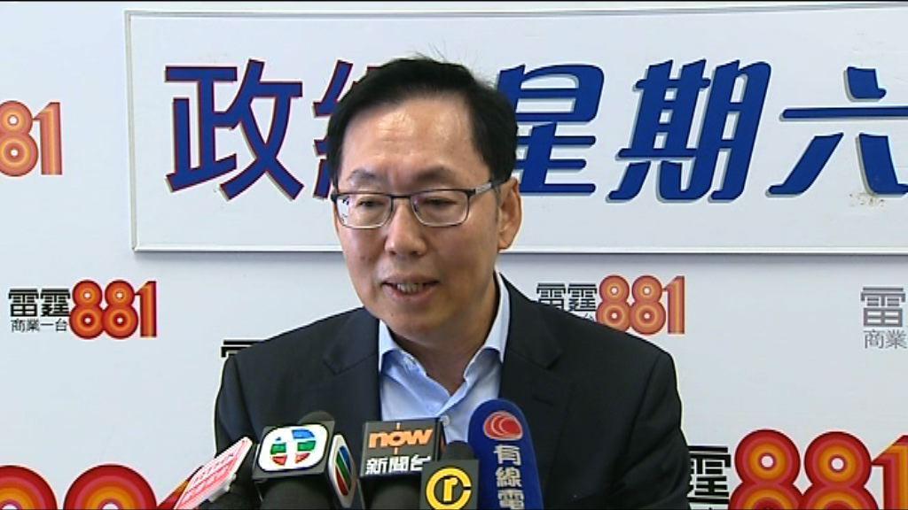 陳健波憂財委會輪候項目未能休會前全通過