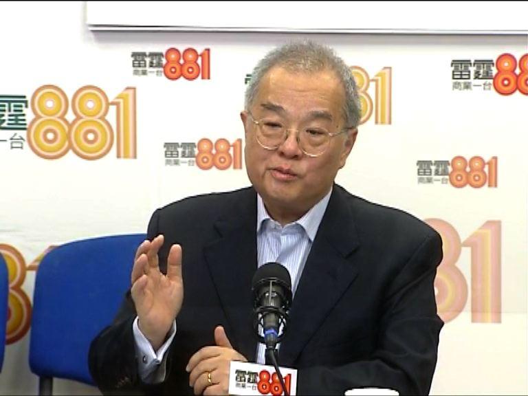 鄭慕智:港大校委會會議被闖入屬不幸