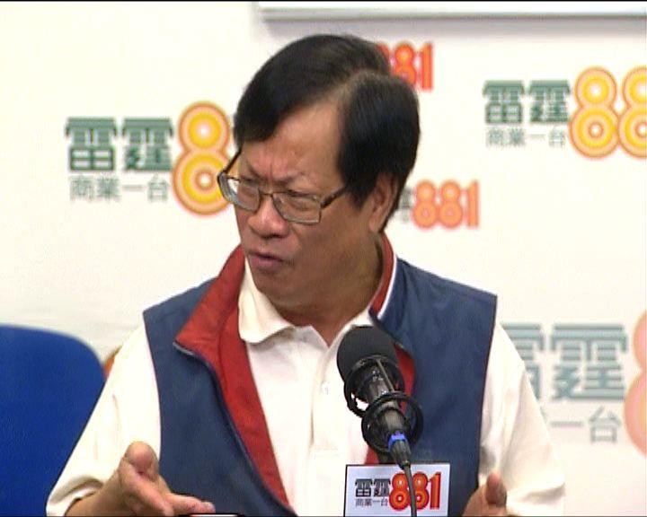鄭耀棠批泛民欠政治智慧商普選