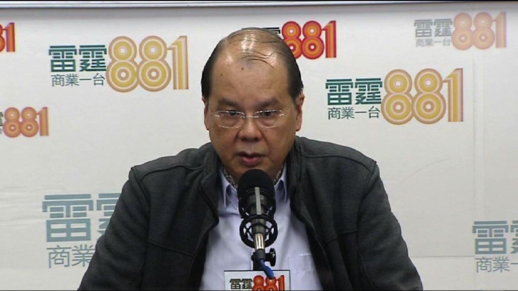 張建宗:調整現有福利政策針對有需要長者