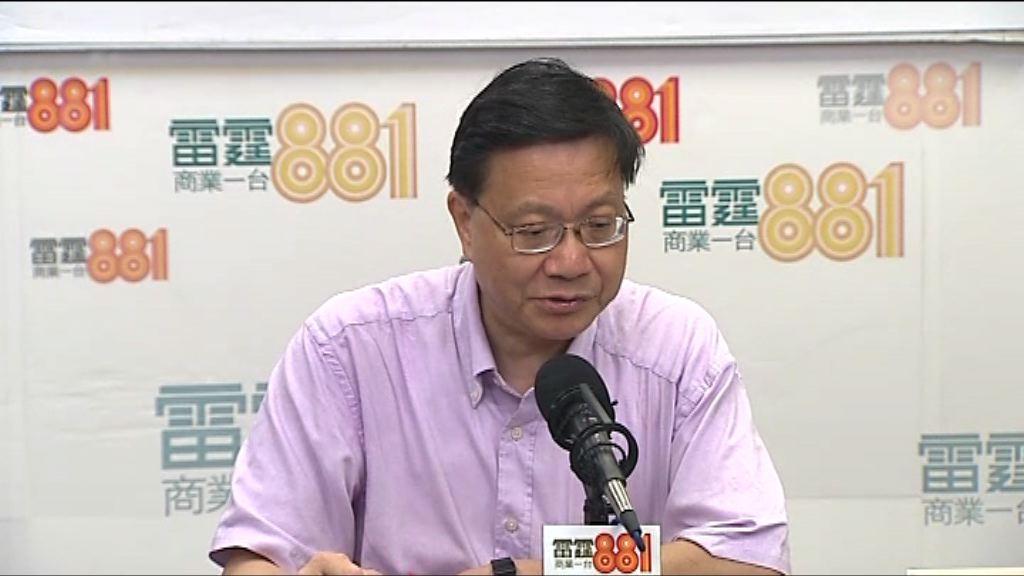 張炳良:內地會藉一地兩檢跨境執法是過分推論