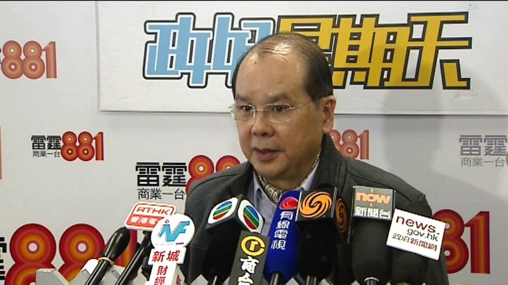 張建宗:全民退保融資難達共識